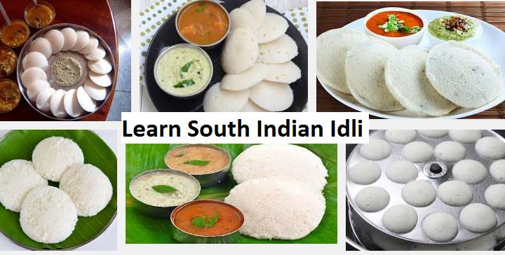 How to Make Idli South Indian Recipe