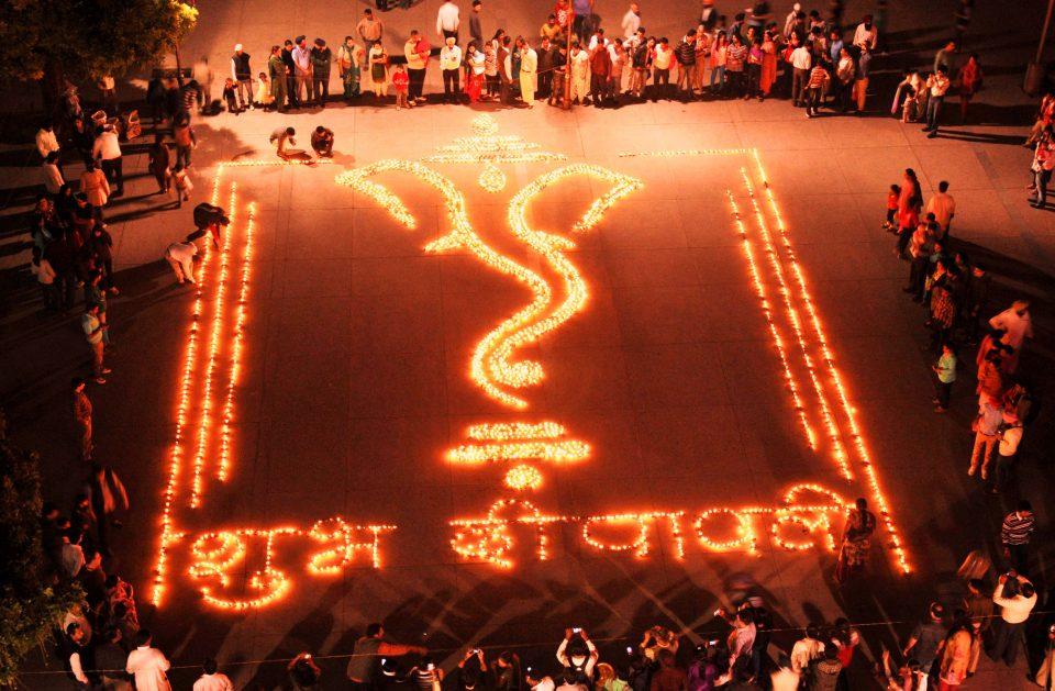 Shubh Dipawali | शुभ दीपावली